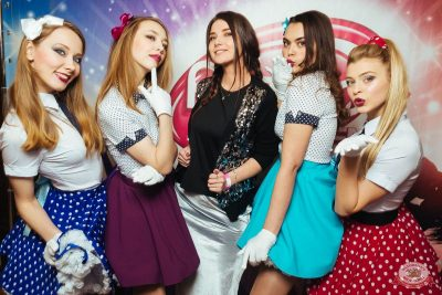 Вечеринка «Ретро FM», 18 января 2019 - Ресторан «Максимилианс» Екатеринбург - 4