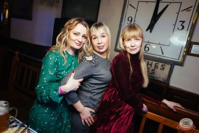 Вечеринка «Ретро FM», 18 января 2019 - Ресторан «Максимилианс» Екатеринбург - 40