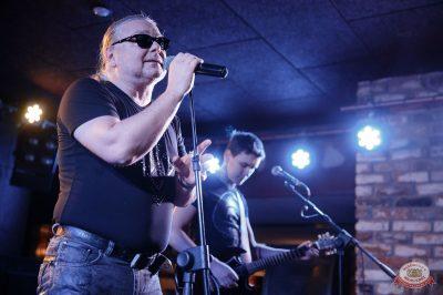Группа «Рок-острова», 23 января 2019 - Ресторан «Максимилианс» Екатеринбург - 1