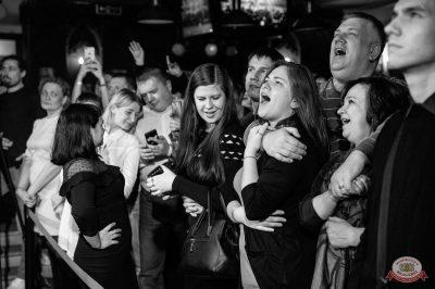 Группа «Рок-острова», 23 января 2019 - Ресторан «Максимилианс» Екатеринбург - 10