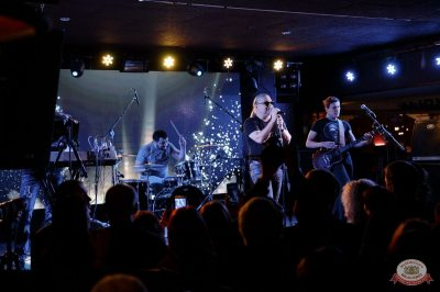 Группа «Рок-острова», 23 января 2019 - Ресторан «Максимилианс» Екатеринбург - 11
