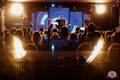 Группа «Рок-острова», 23 января 2019 - Ресторан «Максимилианс» Екатеринбург - 14