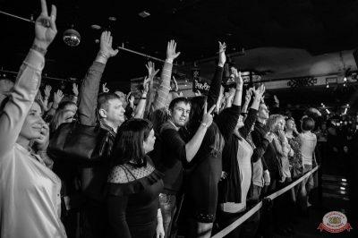 Группа «Рок-острова», 23 января 2019 - Ресторан «Максимилианс» Екатеринбург - 15
