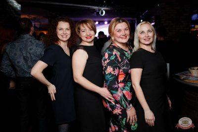 Группа «Рок-острова», 23 января 2019 - Ресторан «Максимилианс» Екатеринбург - 17