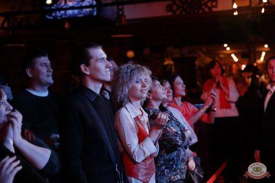 Группа «Рок-острова», 23 января 2019 - Ресторан «Максимилианс» Екатеринбург - 18