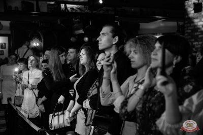Группа «Рок-острова», 23 января 2019 - Ресторан «Максимилианс» Екатеринбург - 2