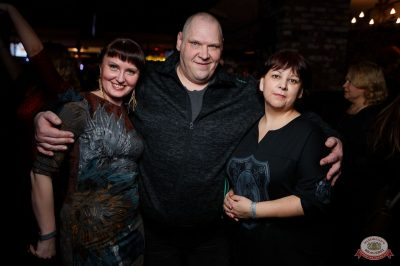 Группа «Рок-острова», 23 января 2019 - Ресторан «Максимилианс» Екатеринбург - 20
