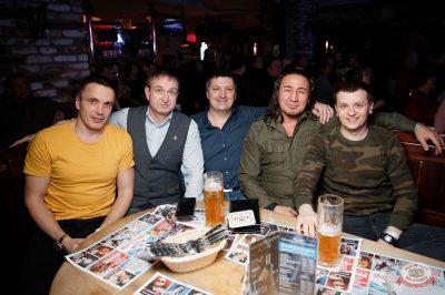 Группа «Рок-острова», 23 января 2019 - Ресторан «Максимилианс» Екатеринбург - 21