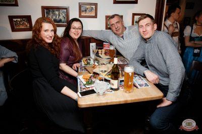 Группа «Рок-острова», 23 января 2019 - Ресторан «Максимилианс» Екатеринбург - 22