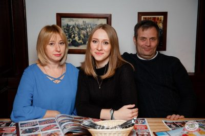 Группа «Рок-острова», 23 января 2019 - Ресторан «Максимилианс» Екатеринбург - 24