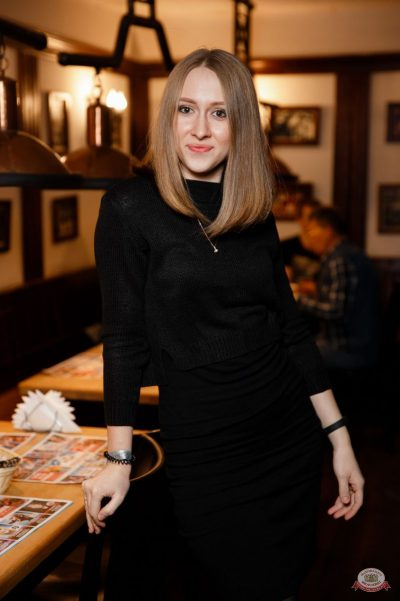Группа «Рок-острова», 23 января 2019 - Ресторан «Максимилианс» Екатеринбург - 25