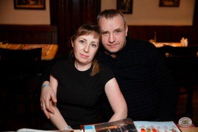 Группа «Рок-острова», 23 января 2019 - Ресторан «Максимилианс» Екатеринбург - 26