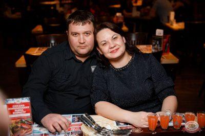 Группа «Рок-острова», 23 января 2019 - Ресторан «Максимилианс» Екатеринбург - 27
