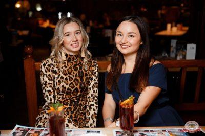 Группа «Рок-острова», 23 января 2019 - Ресторан «Максимилианс» Екатеринбург - 29