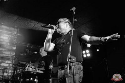 Группа «Рок-острова», 23 января 2019 - Ресторан «Максимилианс» Екатеринбург - 3