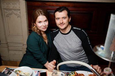 Группа «Рок-острова», 23 января 2019 - Ресторан «Максимилианс» Екатеринбург - 30
