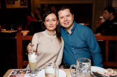 Группа «Рок-острова», 23 января 2019 - Ресторан «Максимилианс» Екатеринбург - 33