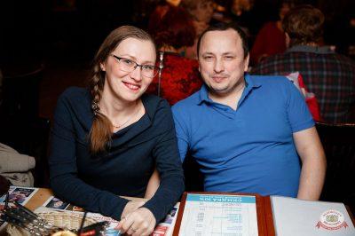 Группа «Рок-острова», 23 января 2019 - Ресторан «Максимилианс» Екатеринбург - 36
