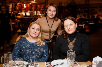 Группа «Рок-острова», 23 января 2019 - Ресторан «Максимилианс» Екатеринбург - 37