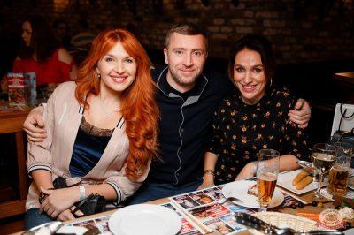 Группа «Рок-острова», 23 января 2019 - Ресторан «Максимилианс» Екатеринбург - 39