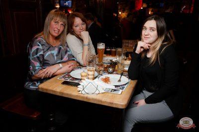 Группа «Рок-острова», 23 января 2019 - Ресторан «Максимилианс» Екатеринбург - 44