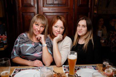 Группа «Рок-острова», 23 января 2019 - Ресторан «Максимилианс» Екатеринбург - 45