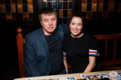 Группа «Рок-острова», 23 января 2019 - Ресторан «Максимилианс» Екатеринбург - 46