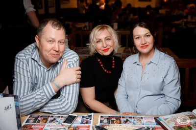 Группа «Рок-острова», 23 января 2019 - Ресторан «Максимилианс» Екатеринбург - 47