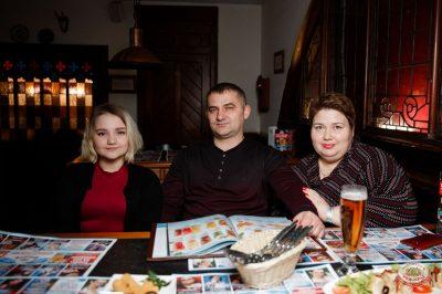 Группа «Рок-острова», 23 января 2019 - Ресторан «Максимилианс» Екатеринбург - 48