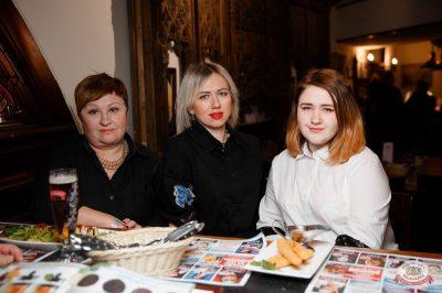 Группа «Рок-острова», 23 января 2019 - Ресторан «Максимилианс» Екатеринбург - 49