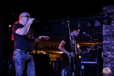 Группа «Рок-острова», 23 января 2019 - Ресторан «Максимилианс» Екатеринбург - 5