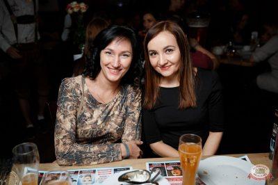 Группа «Рок-острова», 23 января 2019 - Ресторан «Максимилианс» Екатеринбург - 50