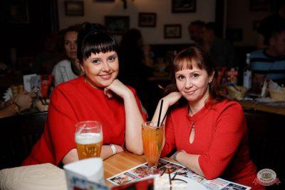 Группа «Рок-острова», 23 января 2019 - Ресторан «Максимилианс» Екатеринбург - 52