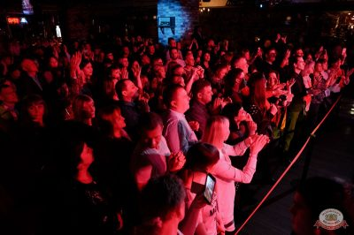 Группа «Рок-острова», 23 января 2019 - Ресторан «Максимилианс» Екатеринбург - 6