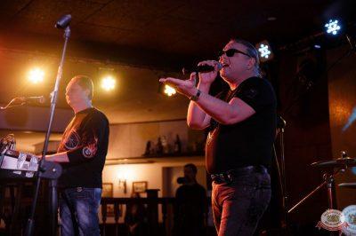 Группа «Рок-острова», 23 января 2019 - Ресторан «Максимилианс» Екатеринбург - 7