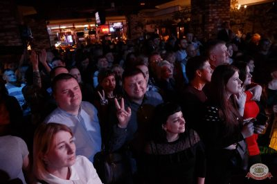 Группа «Рок-острова», 23 января 2019 - Ресторан «Максимилианс» Екатеринбург - 8