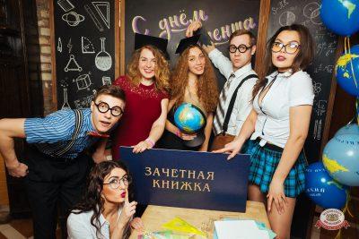 «Дыхание ночи»: Татьянин день студента, 25 января 2019 - Ресторан «Максимилианс» Екатеринбург - 0006