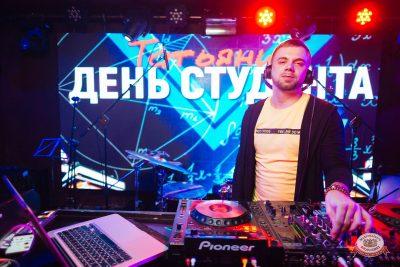 «Дыхание ночи»: Татьянин день студента, 25 января 2019 - Ресторан «Максимилианс» Екатеринбург - 0013