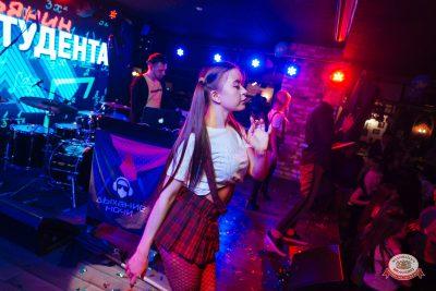 «Дыхание ночи»: Татьянин день студента, 25 января 2019 - Ресторан «Максимилианс» Екатеринбург - 0021