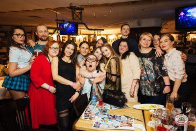 «Дыхание ночи»: Татьянин день студента, 25 января 2019 - Ресторан «Максимилианс» Екатеринбург - 0028