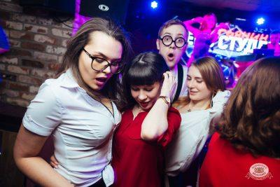 «Дыхание ночи»: Татьянин день студента, 25 января 2019 - Ресторан «Максимилианс» Екатеринбург - 0043