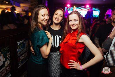 «Дыхание ночи»: Татьянин день студента, 25 января 2019 - Ресторан «Максимилианс» Екатеринбург - 0048
