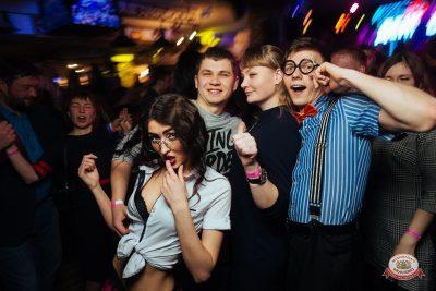 «Дыхание ночи»: Татьянин день студента, 25 января 2019 - Ресторан «Максимилианс» Екатеринбург - 0051