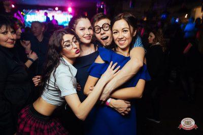 «Дыхание ночи»: Татьянин день студента, 25 января 2019 - Ресторан «Максимилианс» Екатеринбург - 0053