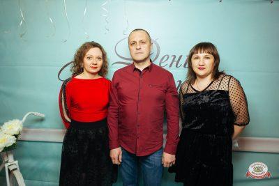 День именинника, 26 января 2019 - Ресторан «Максимилианс» Екатеринбург - 0003