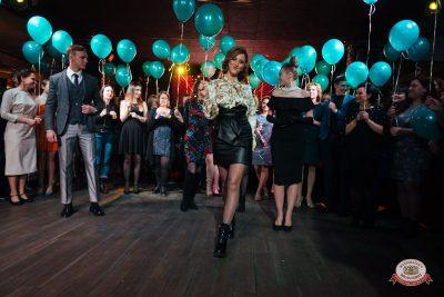 День именинника, 26 января 2019 - Ресторан «Максимилианс» Екатеринбург - 0009