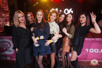 День именинника, 26 января 2019 - Ресторан «Максимилианс» Екатеринбург - 0018