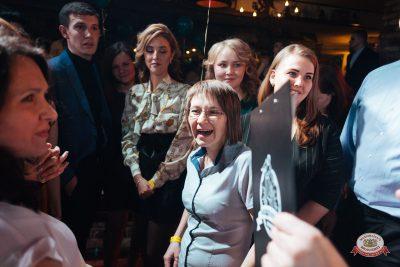 День именинника, 26 января 2019 - Ресторан «Максимилианс» Екатеринбург - 0033