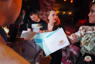 День именинника, 26 января 2019 - Ресторан «Максимилианс» Екатеринбург - 0040