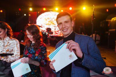 День именинника, 26 января 2019 - Ресторан «Максимилианс» Екатеринбург - 0042